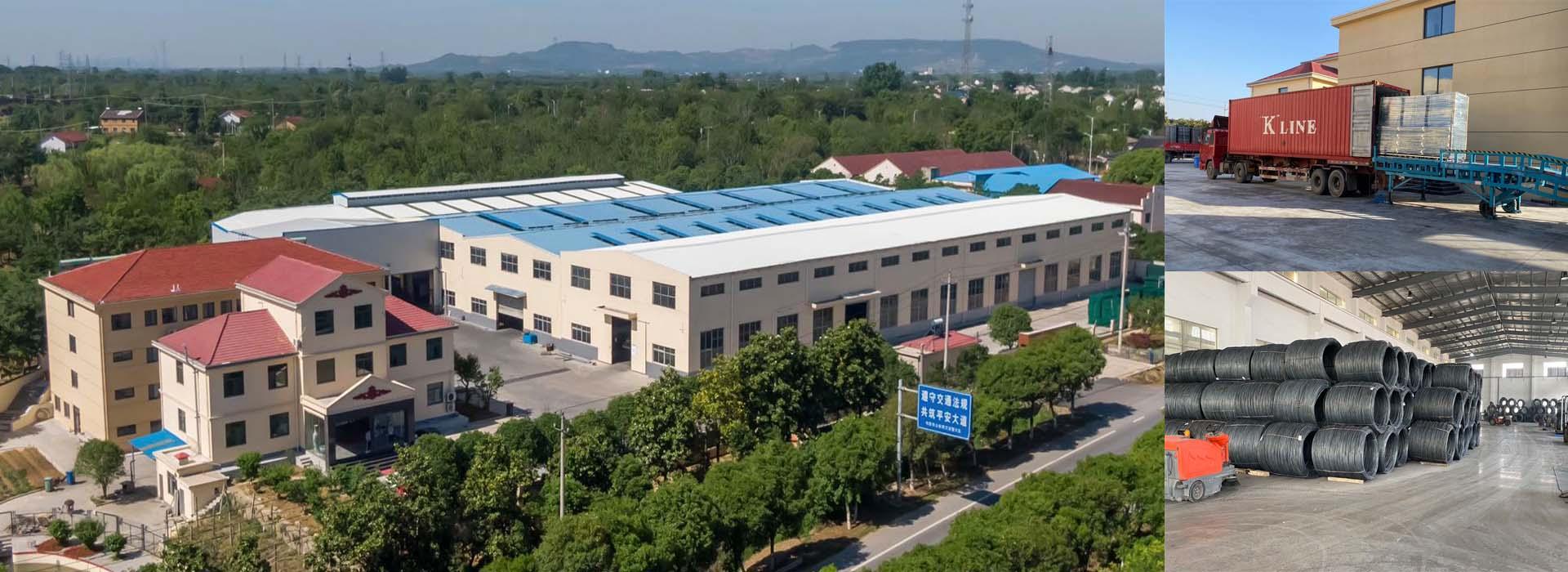 Jiangsu Zhongzhi Wire Mesh Products Co., Ltd.